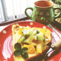 たっぷりフルーツのフレンチトースト