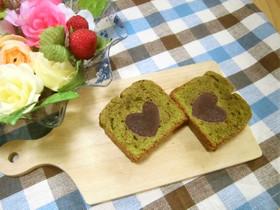 抹茶とあんこハートのパウンドケーキ