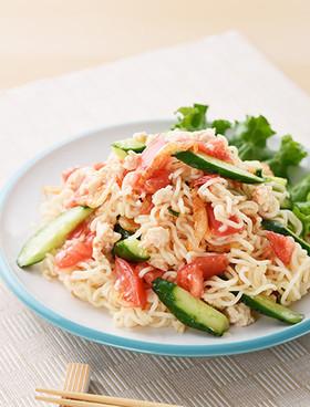 サッポロ一番で夏野菜タイ風ラーメンサラダ