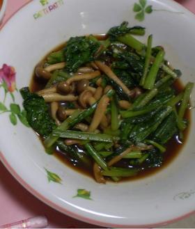 小松菜ときのこの☆簡単さっぱりポン酢炒め
