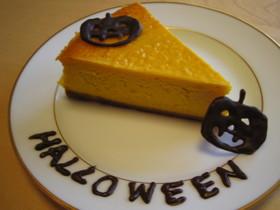 ハロウィン☆簡単パンプキンチーズケーキ