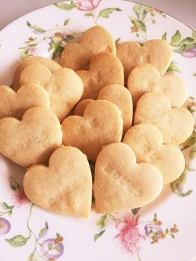 卵、バター、白砂糖無し!米粉のクッキー♡