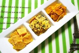 低糖質☆レンジで簡単!豆腐チップス