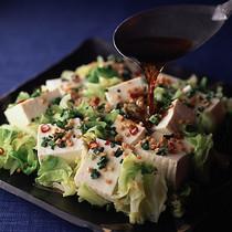 エスニック豆腐