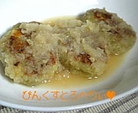♡サツマイモ豆腐バーグのおろし煮♡