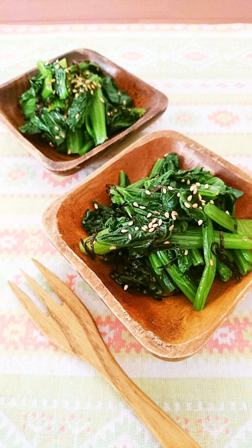 レンジで簡単☆小松菜の塩昆布ナムル。