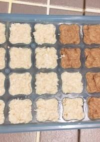 離乳食中期*鶏ささみとツナ