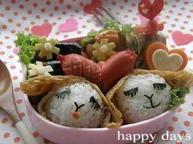 いなり寿司でひつじさん(キャラ弁)