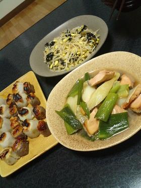 鮭とネギの炒め物[料理のための清酒]