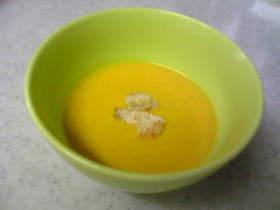 濃厚!かぼちゃのポタージュスープ
