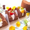 難しくないチョコレートシフォンケーキ
