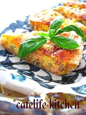 秋鮭のポテト入りキッシュ