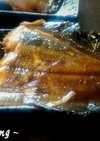 うま!魚の煮付け(カレイの煮付け)黄金比