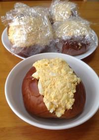 卵サンド 黒糖ロールパンで★簡単