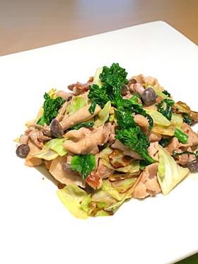 豚肉と菜の花のマヨネーズ炒め