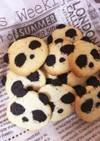 パンダのアイスボックスクッキー(ó㉨ò)