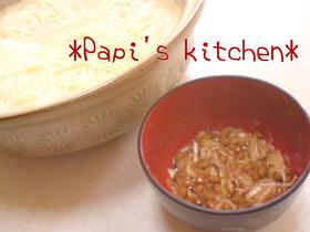 家族だんらん❤ひっぱり素麺(*´∇`*)
