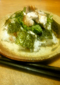ブリバラ寿司