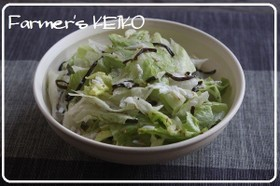 【農家のレシピ】レタスとしらすのサラダ