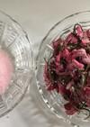 桜塩と桜梅酢と桜茶(八重桜の塩漬け)