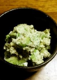 アボカドとカッテージチーズの山葵醤油和え