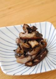 椎茸と海苔の佃煮の写真