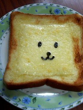 朝食トーストを少しhappyに