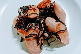 塩昆布魚肉ソーセージ炒めつまみおかず弁当