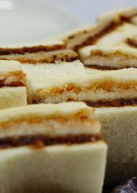 味噌カツサンド