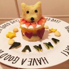 ドッグケーキ