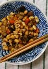 作り置き◎中華風五目豆