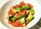 簡単!アボカドとトマトのサラダ
