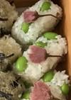 俵型おにぎり♡枝豆と桜  ひな祭り