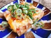 簡単節約♡厚揚げのチーズ焼きおかかのせ♫の写真