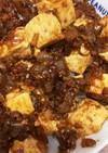 一人分の簡単麻婆豆腐もどき丼