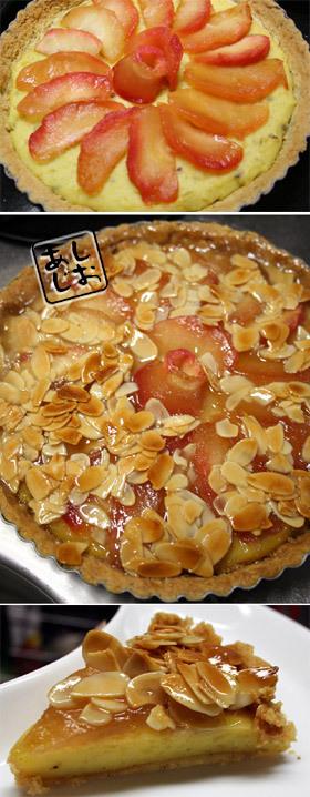 素敵♪薩摩芋と林檎のフロランタン風タルト