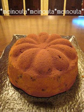 栗のケーキ 【ブランデー仕立ver.有】