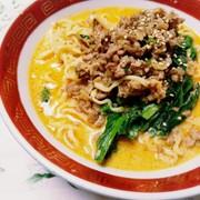即席味噌ラーメンアレンジ!簡単☆担々麺風の写真