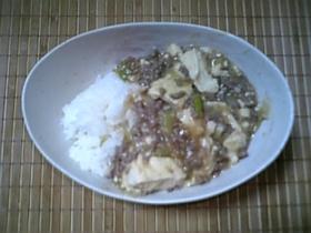 我が家の麻婆豆腐♪
