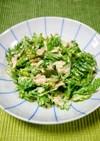 簡単サラダ!春菊とツナのわさびマヨ和え