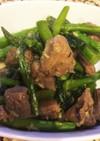 簡単・ダイエット☆余り野菜と砂肝の炒め物