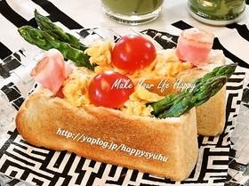 アスパラ&ベーコンエッグ☆ポケットサンド