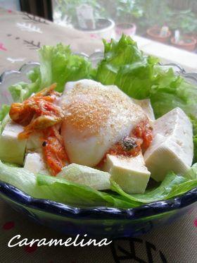 温玉豆腐サラダ