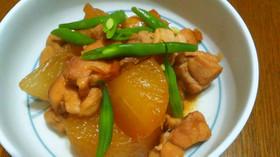 しみしみ♡鶏ももと大根の煮物