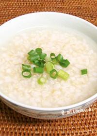【炊飯器で作る】玄米おかゆ