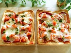 食パンで簡単ピザ★トマトのオープンサンド