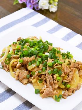 簡単♡豚肉と玉ねぎのバタポン炒め♪