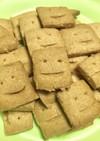さくほろきな粉のクッキー