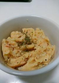 冷凍明太子で簡単タラモサラダ