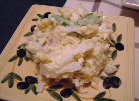 ほくほくお芋さんのサラダ